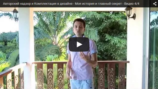 04_video